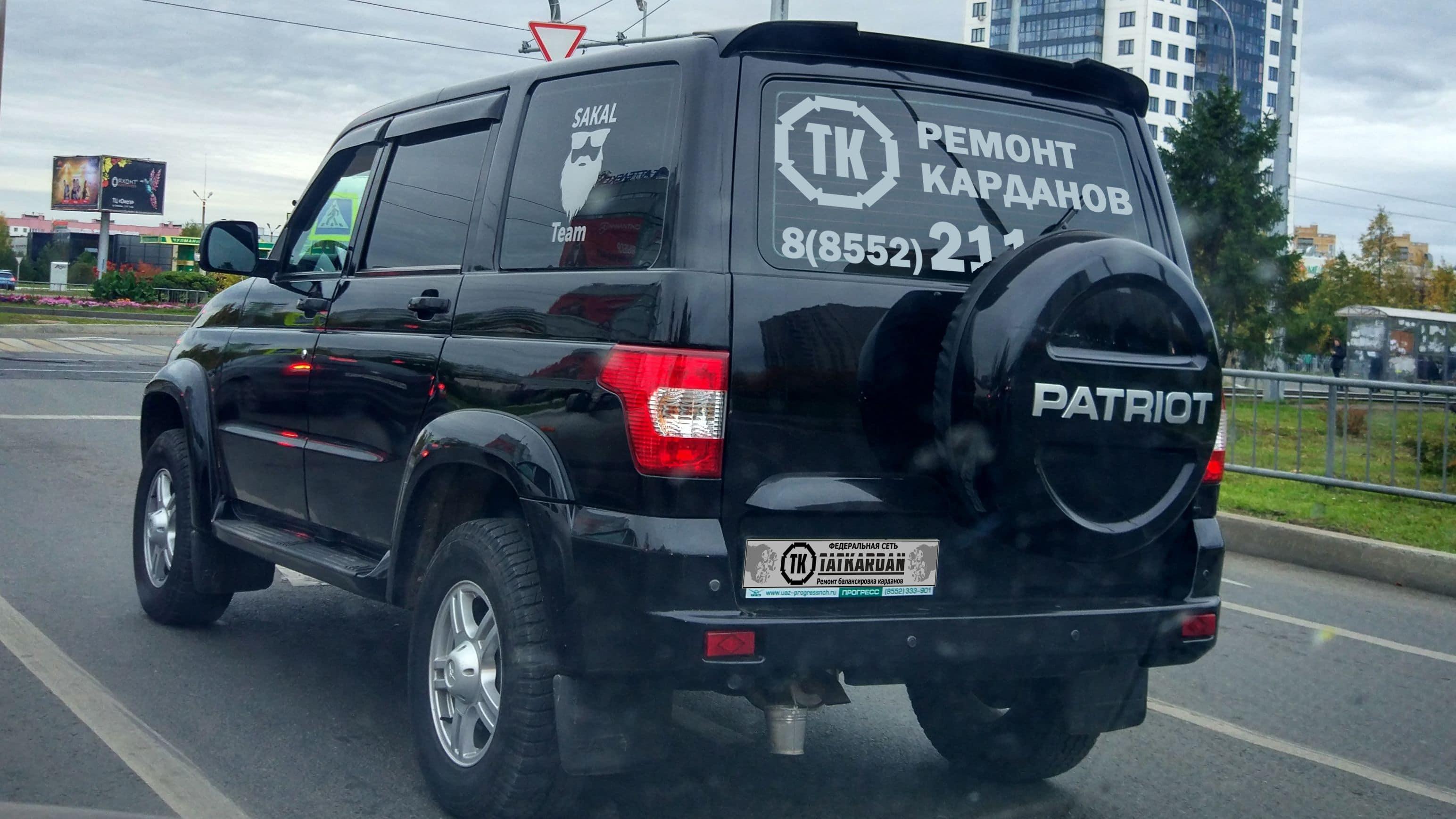 Ремонт кардана УАЗ Патриот